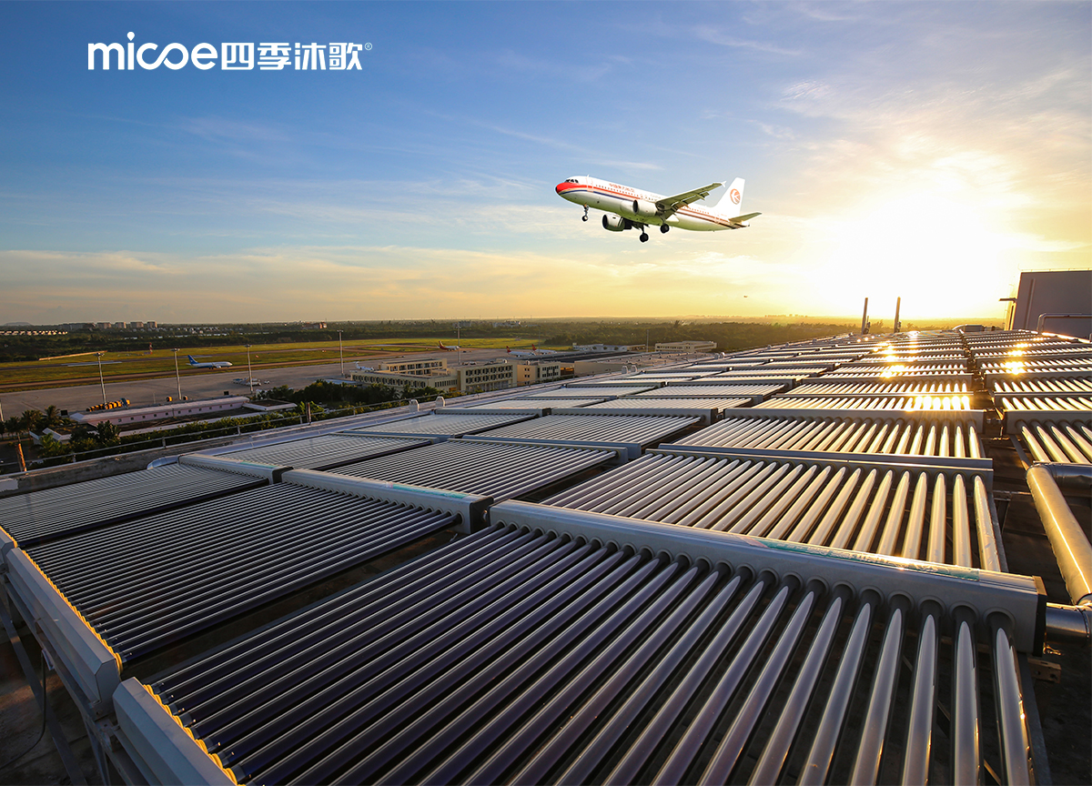 Micoe/Airport Domestic Heating Project