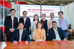 photothermal cooperation framework agreement